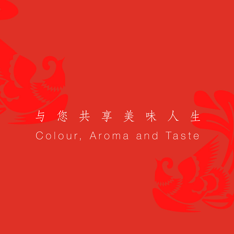 Phoenix slogan: Colour, Aroma, and Taste